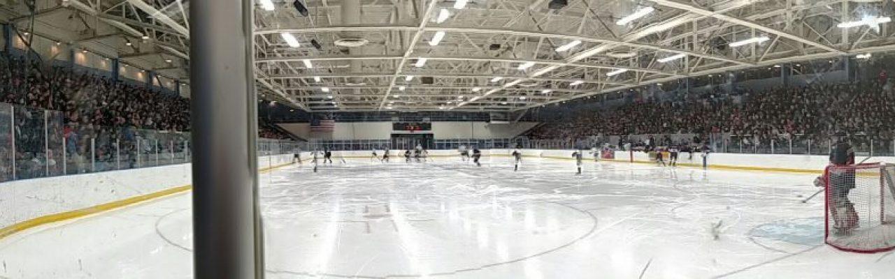 Aldrich Arena